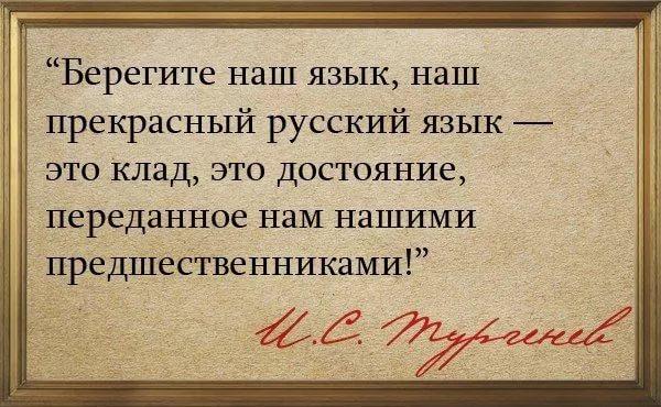 Еще картинки на тему пословицы на казахском языке о родине